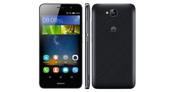 Desain Huawei Enjoy 5