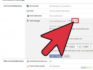 Pilih Off atau Mati untuk menonaktifkan pemberitahuan SMS Facebook