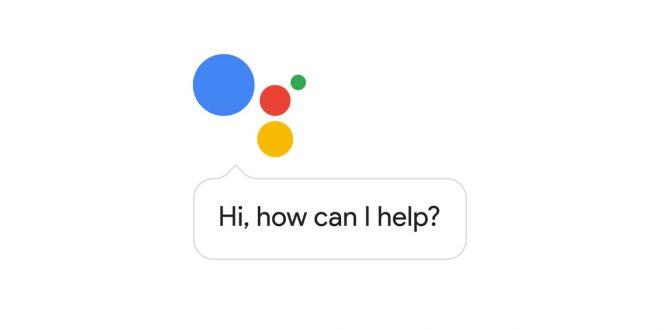 Google Assistant Akan Tersedia Di Web Browser?