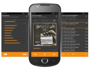 Jadikan Smartphone CDMA Sebagai Multimedia Player