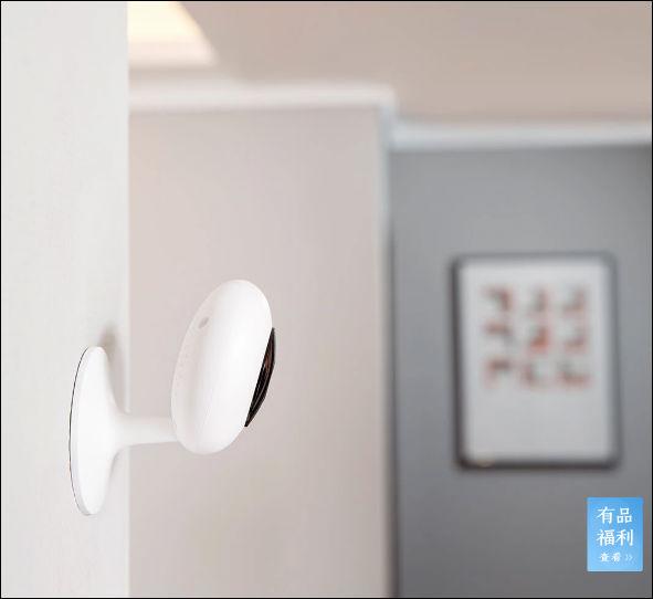 Xiaomi Resmi Rilis Kamera Infrared Baru Dengan Motion Detector
