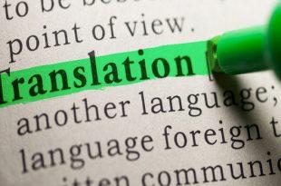 Cara Mudah Translate Gambar Dan Dokumen dengan Google Translate