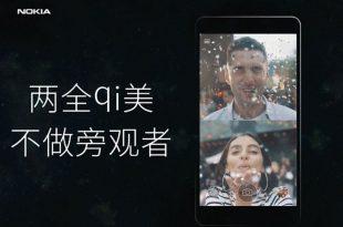 Nokia Akan Luncurkan Smartphone Baru Pada 19 Oktober 2017