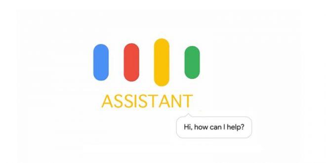 Kini Google Assistant Dapat Kenali Sebuah Lagu