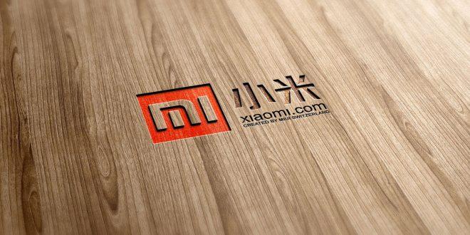 Xiaomi Rilis Tongsis Bluetooth Harga Terjangkau