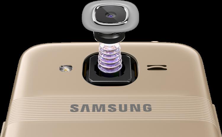 Samsung Galaxy J2 Max