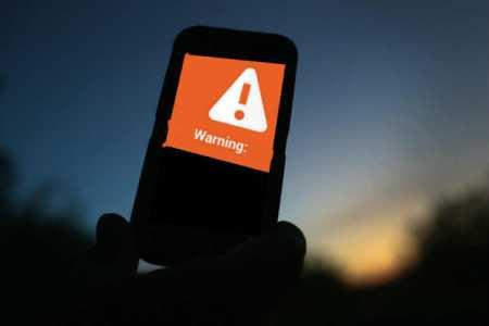 Hapuslah aplikasi Yang Mencurigakan