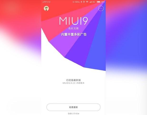 Smartphone Xiaomi Yang Kebagian MIUI 9 Global Pada 3 November 2017